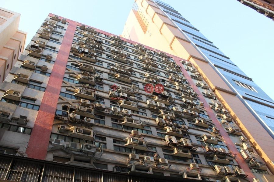 兆威工業大廈 (Siu Wai Industrial Centre) 長沙灣|搵地(OneDay)(2)