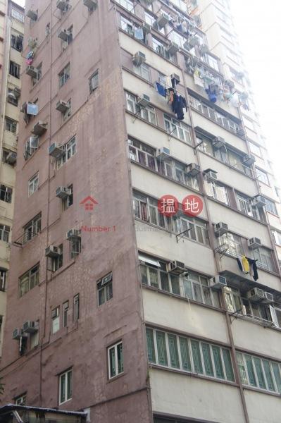 安樂大樓 (On Lok Mansion) 石塘咀|搵地(OneDay)(2)