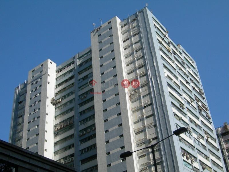 榮亞工業大廈 (Young Ya Industrial Building) 荃灣東|搵地(OneDay)(1)