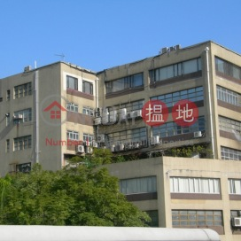 Fortune Industrial Building,Kwun Tong, Kowloon