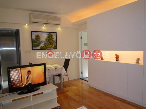 1 Bed Flat for Sale in Mid Levels West|Western DistrictAll Fit Garden(All Fit Garden)Sales Listings (EVHK87394)_0