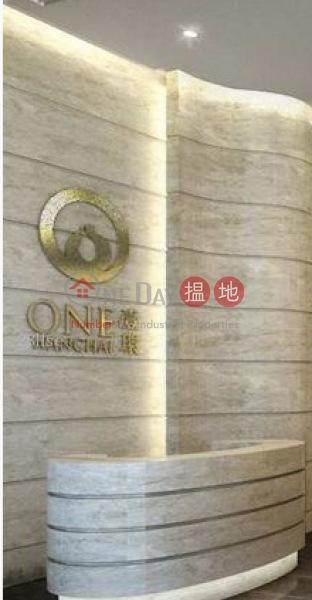 壹環 (One Wan Chai) 灣仔|搵地(OneDay)(1)