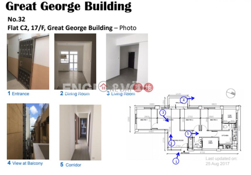 HK$ 33,000/ 月華登大廈-灣仔區-銅鑼灣三房兩廳筍盤出租|住宅單位