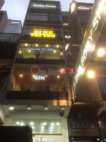 30A Granville Road (30A Granville Road) Tsim Sha Tsui|搵地(OneDay)(1)