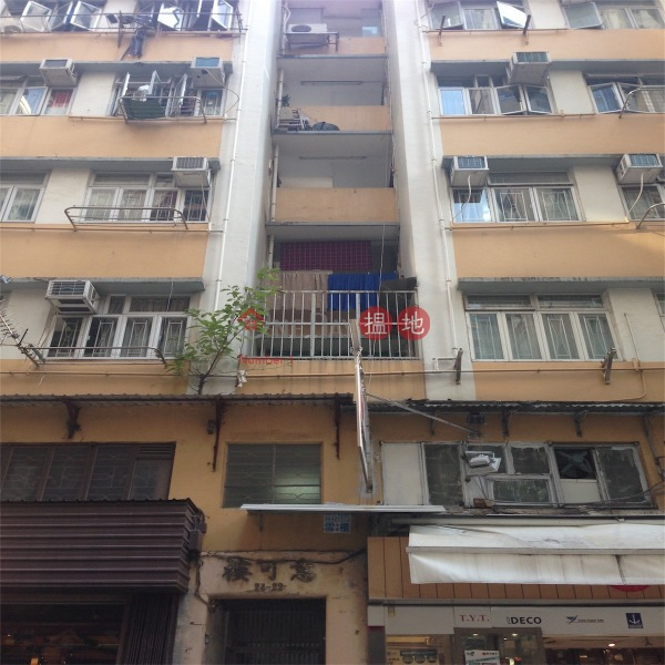 Yee Hor Building (Yee Hor Building) Wan Chai|搵地(OneDay)(4)