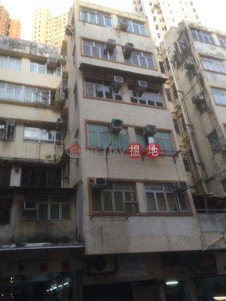 鳳儀樓 (Fung Yee House) 慈雲山|搵地(OneDay)(1)