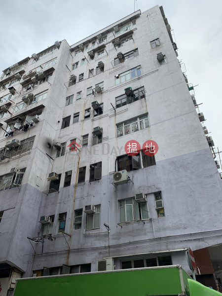 Hing Fat Building Hung Hom (Hing Fat Building Hung Hom) Hung Hom|搵地(OneDay)(2)