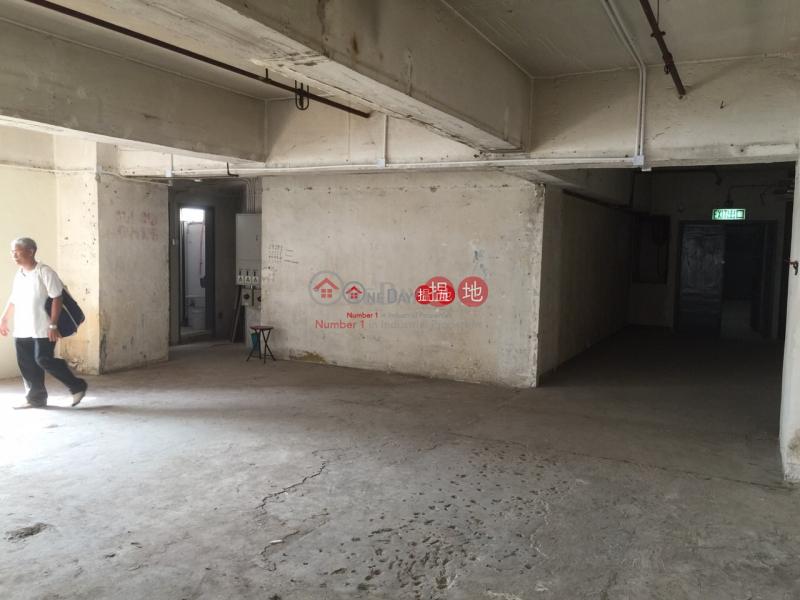 榮豐工業大厦|荃灣榮豐工業大厦(Wing Fung Industrial Building)出租樓盤 (dicpo-04269)