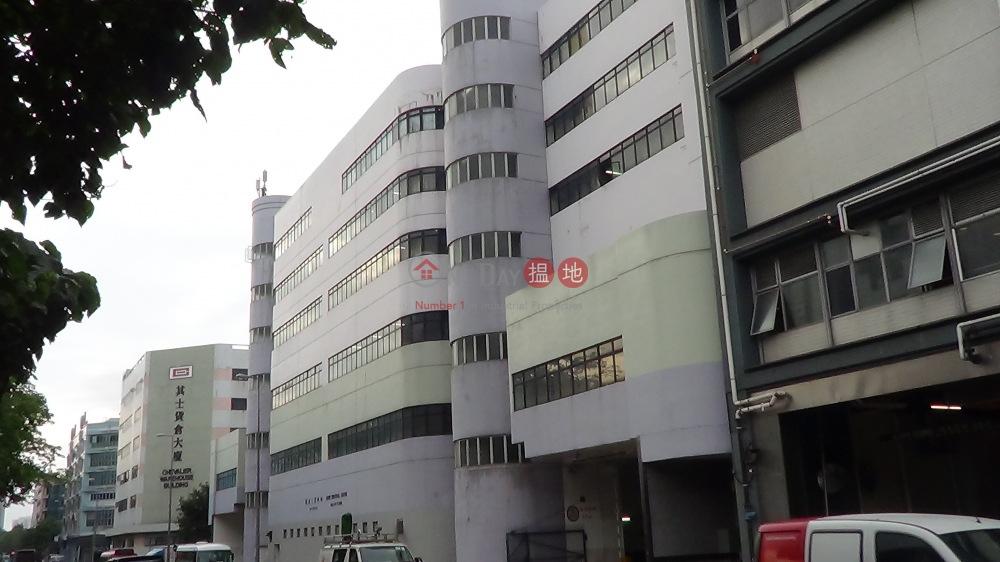 開達工業中心 (Kader Industrial Centre) 粉嶺|搵地(OneDay)(4)