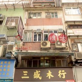 永威唐樓,蘇豪區, 香港島