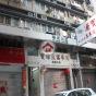 Tai Shing Building (Tai Shing Building) Western DistrictBonham Strand West43-47號|- 搵地(OneDay)(2)
