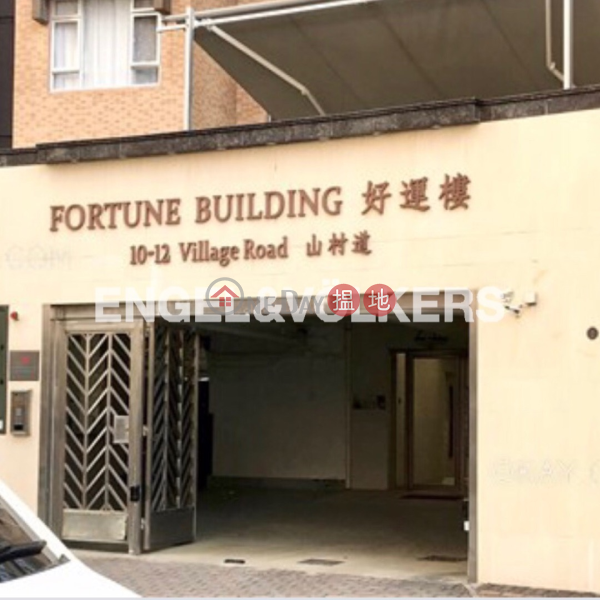 2 Bedroom Flat for Sale in Happy Valley, Fortune Building 好運樓 Sales Listings   Wan Chai District (EVHK44953)