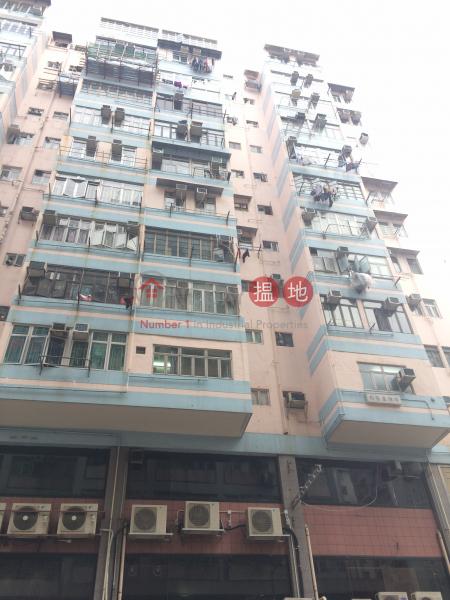天悅廣場 (Smiling Plaza) 深水埗|搵地(OneDay)(1)