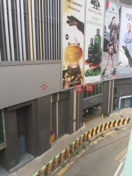 Sun Yuen Long Centre Block 5 (Sun Yuen Long Centre Block 5) Yuen Long|搵地(OneDay)(2)