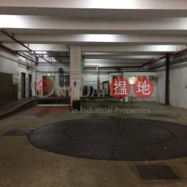耀基工廠大廈,堅尼地城, 香港島