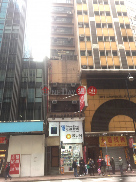 Wai Yip Commercial Building (Wai Yip Commercial Building) Central|搵地(OneDay)(1)