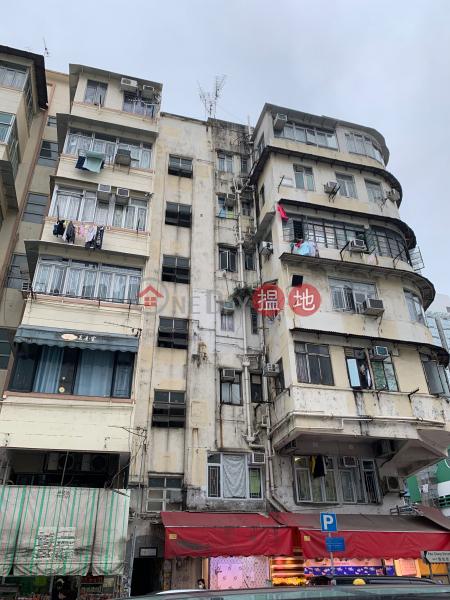 8 Pau Chung Street (8 Pau Chung Street) To Kwa Wan|搵地(OneDay)(1)