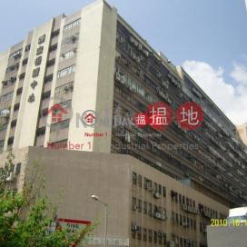 連約連兩個私家車位 車場可入40尺櫃 步行2分鐘到葵芳地鐵站|Join In Hang Sing Centre(Join In Hang Sing Centre)Sales Listings (poonc-01619)_0