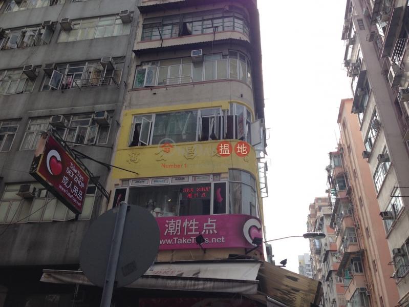 105-107 Woosung Street (105-107 Woosung Street) Jordan|搵地(OneDay)(2)