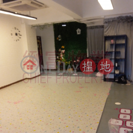 罕有平台,內廁|黃大仙區超達工業大廈(Chiu Tat Factory Building)出租樓盤 (66654)_0