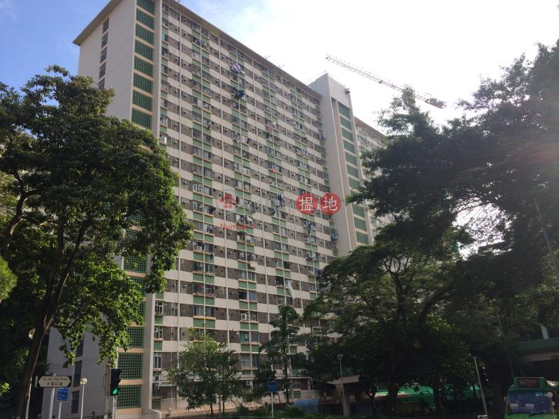 大窩口邨富強樓 (Fu Keung House, Tai Wo Hau Estate) 葵涌|搵地(OneDay)(1)
