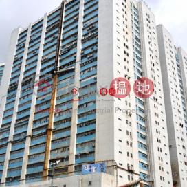 單位柱位少樓底高,大車場可入40呎櫃,上落貨極為便利,貨梯多,另有大貨梯2部.|江南工業大廈(Kong Nam Industrial Building)出租樓盤 (poonc-01628)_0