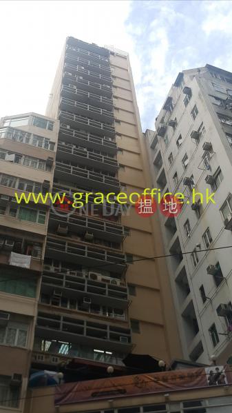 灣仔-兆豐商業大廈|灣仔區兆豐商業大廈(Shiu Fung Commercial Building)出租樓盤 (KEVIN-4730343869)