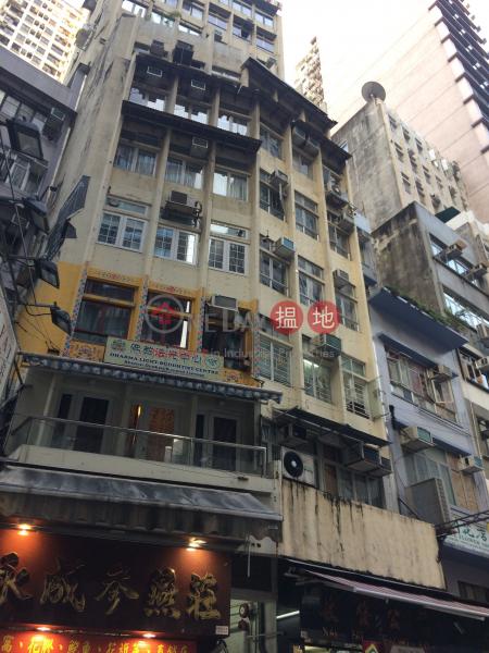 Hang Lok Building (Hang Lok Building) Sheung Wan|搵地(OneDay)(2)