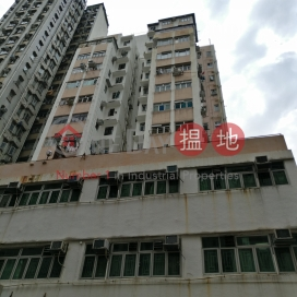 Manly House,Ap Lei Chau, Hong Kong Island