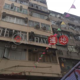 173 Temple Street,Jordan, Kowloon