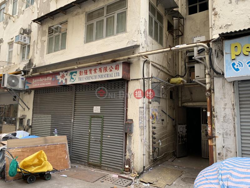 榮光街94號 (94 Wing Kwong Street) 土瓜灣|搵地(OneDay)(1)