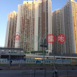 Ying Tung Estate - Ying Chui Estate|迎東邨 迎趣樓