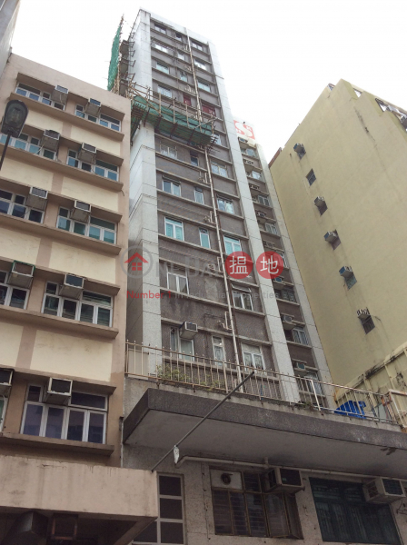 Wing Wah Building (Wing Wah Building) Sham Shui Po 搵地(OneDay)(2)
