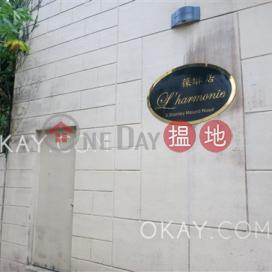 4房3廁,連車位,獨立屋《葆琳居出售單位》|葆琳居(L'Harmonie)出售樓盤 (OKAY-S61604)_0