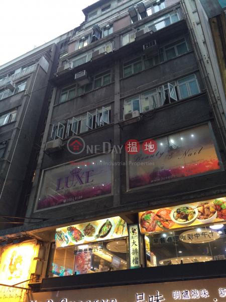 Long Wah Building (Long Wah Building) Tsim Sha Tsui|搵地(OneDay)(1)