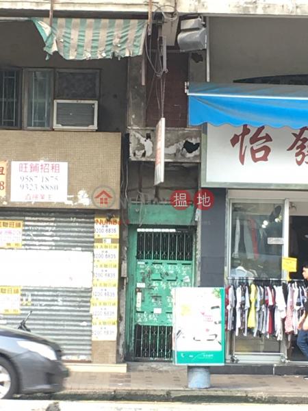 62 Cheung Sha Wan Road (62 Cheung Sha Wan Road) Sham Shui Po|搵地(OneDay)(2)