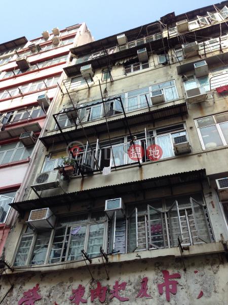 1052 Canton Road (1052 Canton Road) Mong Kok|搵地(OneDay)(4)