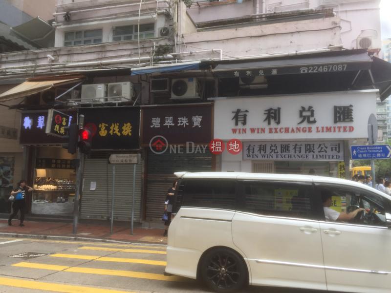 幸運大廈 (Lucky Building) 佐敦|搵地(OneDay)(2)