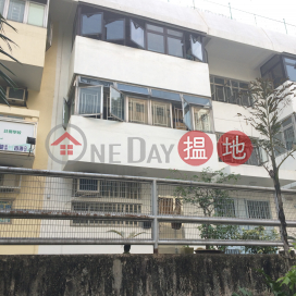 301 Wo Yi Hop Road,Tai Wo Hau, New Territories