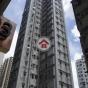 Hoi Sing Building Block1 (Hoi Sing Building Block1) Sai Ying Pun|搵地(OneDay)(1)