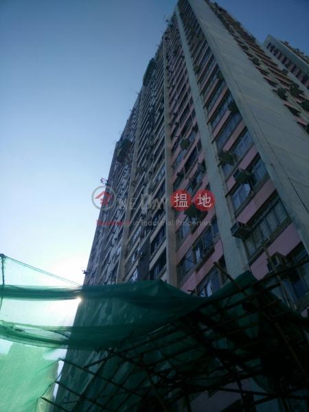 Ap Lei Chau Estate - Lei Chak House (Ap Lei Chau Estate - Lei Chak House) Ap Lei Chau|搵地(OneDay)(1)
