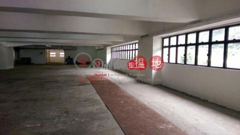江南工業大廈 荃灣江南工業大廈(Kong Nam Industrial Building)出租樓盤 (charl-02601)_0