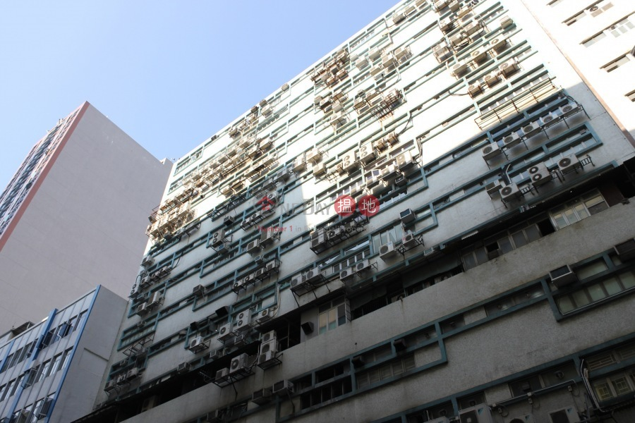 Hung Tai Industrial Building (Hung Tai Industrial Building) Kwun Tong|搵地(OneDay)(3)