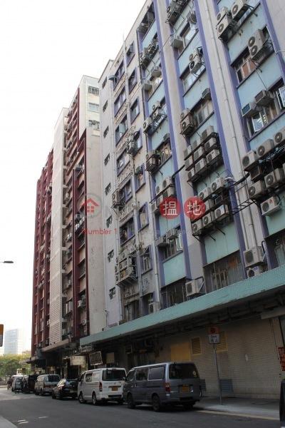 Lai Cheong Factory Building (Lai Cheong Factory Building) Cheung Sha Wan 搵地(OneDay)(5)