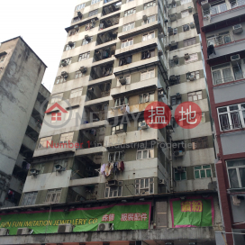 On Sheung Building|安順大廈