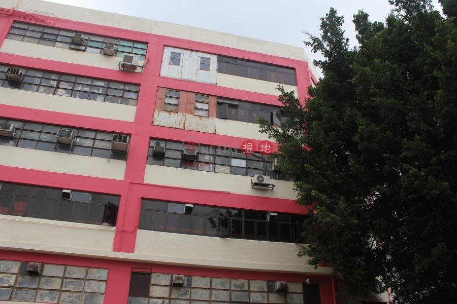 Wo Fung Building (Wo Fung Building) Fanling|搵地(OneDay)(2)