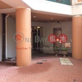 Nga Fu House Block Q - Tin Fu Court,Tin Shui Wai, New Territories