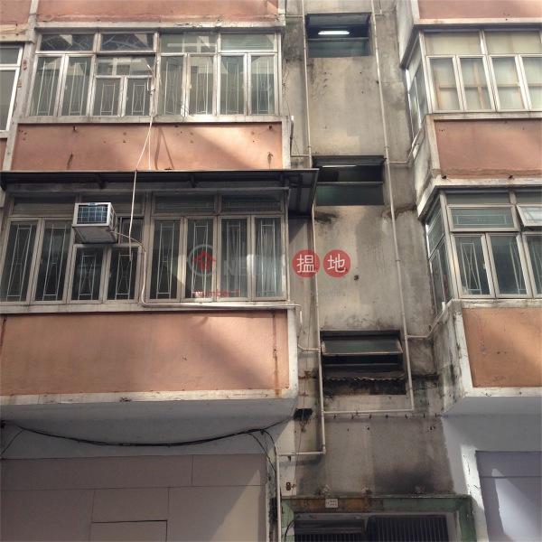 6-8 Anton Street (6-8 Anton Street) Wan Chai|搵地(OneDay)(4)