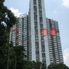 Fu Shin Estate Block 6 Shin King House,Tai Po, New Territories