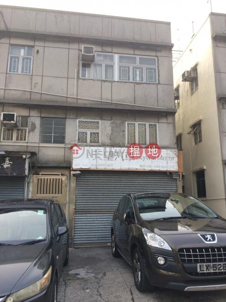 255 Wo Yi Hop Road (255 Wo Yi Hop Road) Tai Wo Hau|搵地(OneDay)(1)